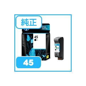 日本HP 【純正】 HP 45 プリントカートリッジ 黒 51645AA003 kagasys