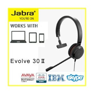 GN JABRA EVOLVE 30 II UC Mono USB ヘッドセット 5393-829-309 【正規代理店品】 kagasys