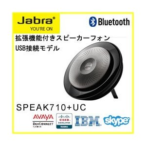 GN JABRA SPEAK710+ UC USB/Bluetooth両対応 スピーカーフォン 2年...