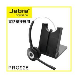 GN JABRA PRO 925 ワイヤレスヘッドセット 2年保証 925-15-508-108 【...