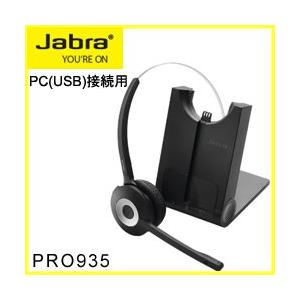 GN JABRA PRO 935 ワイヤレスヘッドセット 2年保証 935-15-509-108 【正規代理店品】 kagasys