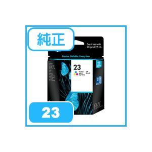 日本HP 【純正】 HP 23 プリントカートリッジ カラー C1823D kagasys