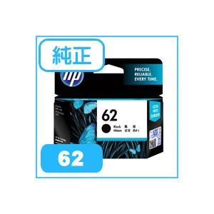 日本HP 【純正インク】 HP 62 インクカートリッジ 黒 C2P04AA kagasys