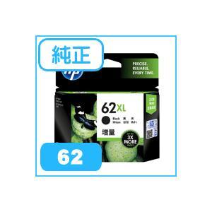 日本HP 【純正インク】 HP 62XL インクカートリッジ 黒(増量) C2P05AA kagasys