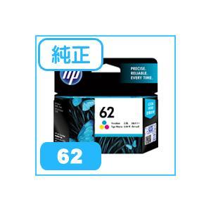 日本HP 【純正インク】 HP 62 インクカートリッジ カラー C2P06AA kagasys