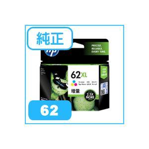 日本HP 【純正インク】 HP 62XL インクカートリッジ カラー(増量) C2P07AA kagasys