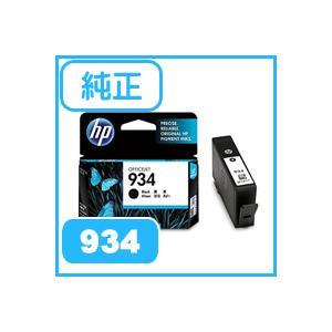 日本HP 【純正】 HP 934 インクカートリッジ 黒 C2P19AA kagasys