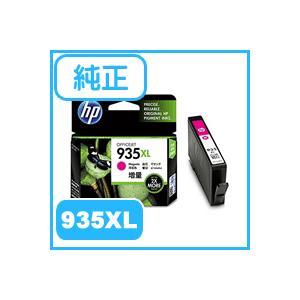 日本HP 【純正】 HP 935XL インクカートリッジ マゼンタ(増量) C2P25AA kagasys