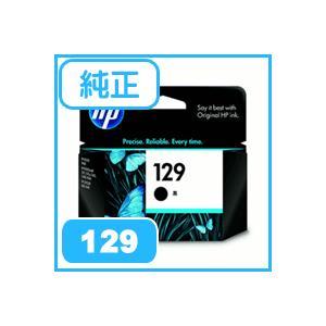 日本HP 【純正】 HP 129 プリントカートリッジ ブラック C9364HJ kagasys