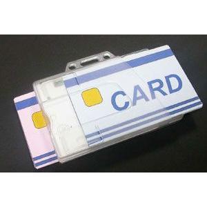 ブザー付カードホルダーII (2枚入れ)(ストラップ付) 【代引不可】|kagasys