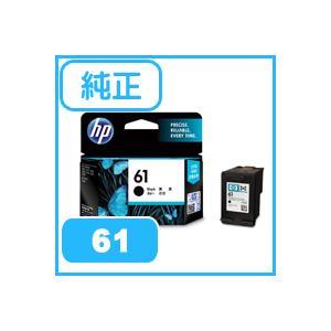 日本HP 【純正インク】 HP 61 インクカートリッジ 黒 CH561WA kagasys
