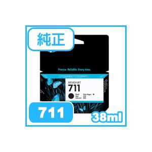 日本HP 【純正インク】 HP 711 インクカートリッジ ブラック38ml CZ129A kagasys