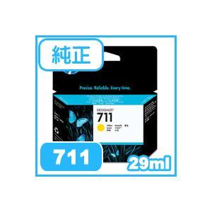 日本HP 【純正インク】 HP 711 インクカートリッジ イエロー29ml CZ132A kagasys