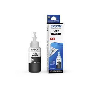 エプソン 純正 エコタンク搭載モデル用 インクボトル/ハサミ/70ml HSM-BK ブラック 【Paid(請求書後払い)決済可】|kagasys