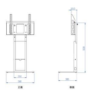 SDS(エスディエス) MW-3755 モニタワー 壁寄せテレビスタンド (37-55インチ対応) 【代引不可】|kagasys|03