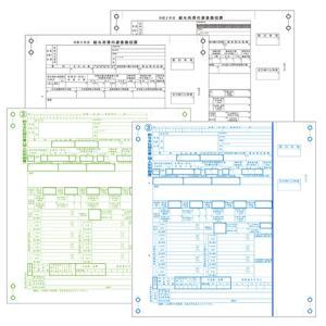 ピーシーエー PA133F1000R02 源泉徴収票 R02(1000名入)|kagasys