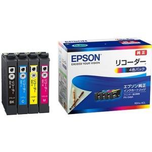 エプソン 純正 インクカートリッジ RDH-4CL 4色パック PX-048A用 【Paid(請求書後払い)決済可】|kagasys