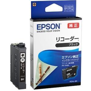 エプソン 純正 インクカートリッジ RDH-BK ブラック PX-048A用  【メール便対応可】【Paid(請求書後払い)決済可】|kagasys