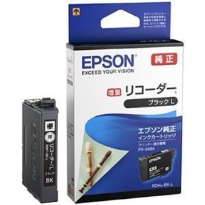 エプソン 純正 インクカートリッジ RDH-BK-L ブラック増量 PX-048A用  【メール便対応可】【Paid(請求書後払い)決済可】|kagasys
