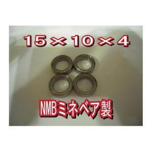 送込 [4個] [NMB(ミネベア)製] ステンレス DDA1510ZZ 内径10mm×外径15mm×幅4mm ベアリング アブ UC スプール