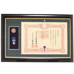褒賞額 293-2|kagawakisho
