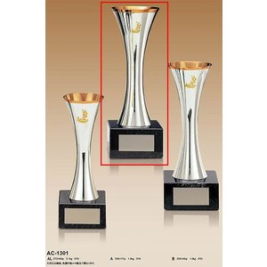 優勝カップ AC-1301-AL kagawakisho