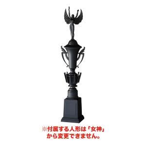 ブラックトロフィー HP1004-C kagawakisho