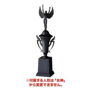 ブラックトロフィー HP1004-D kagawakisho