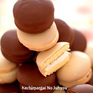 ホワイトデー 2018 ギフト 八幡平の樹氷10個入(白5黒5) クッキーサンド マシュマロ スイーツ チョコレート 焼き菓子