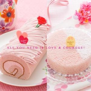 遅れてごめんね 母の日 プレゼント ギフト 苺のモンブランロール&ピンクのベリードゥフロマージュ 送料無料 モンブラン スイーツ