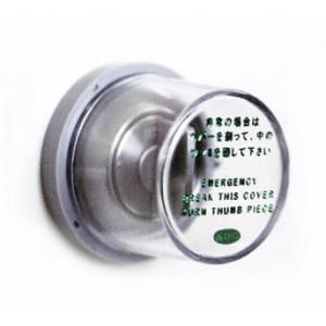非常用カバー シリンダー サムターン用 台座付/取付枠付 FUKI/iNAHO 在庫有り|kaginokuraya