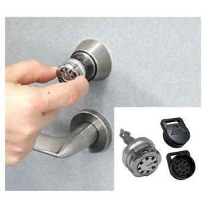 防犯グッズ 玄関 鍵穴カバー式補助錠 キーアウト-3 MIWA U9用