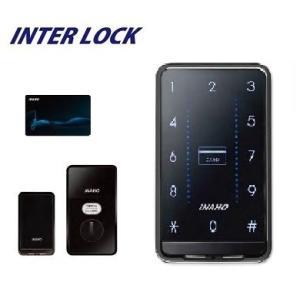 インターロック  INTER LOCK タッチパネル 電気錠 フキ イナホ FUKI INAHO|kaginokuraya