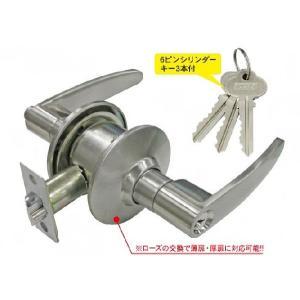 ドアノブ 交換用 鍵付レバーハンドル iNAHO円筒錠 69 BS60 ステンレスシルバー色 kaginokuraya
