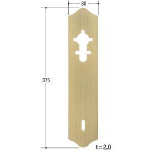 エスカッション サムラッチ用 AB 2枚1組 ノブ取付調整部品 kaginokuraya