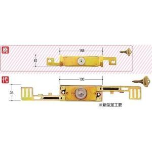 シャッターの鍵 取替 交換 部品 パーツ 東洋シャッター 旧型代用の新型|kaginokuraya