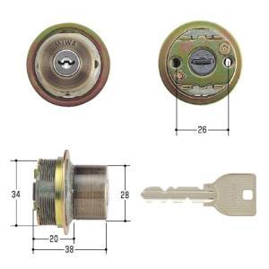 美和ロック/MIWA 鍵 U9 TE0 SA(真鍮アンバー色仕上)|kaginokuraya