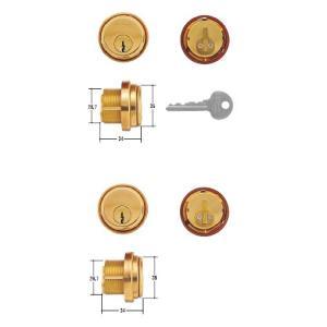 SHOWA 鍵 8120・8125・29mm 両面 kaginokuraya