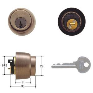 SHOWA 鍵 535・397 CL アンバー 6本ピン kaginokuraya