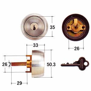 SHOWA 鍵 S-4 31用(ホクセイ) kaginokuraya