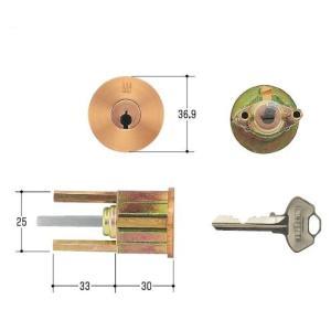 WEST 鍵 G600 ACグランドロックチューブラ錠|kaginokuraya
