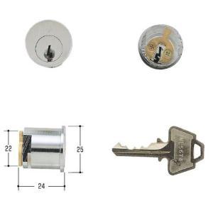 WEST 鍵 #1040 丸型片面 |kaginokuraya