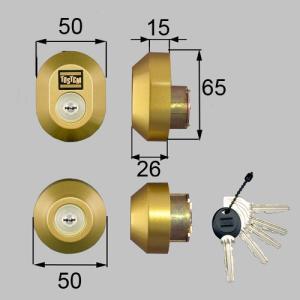 TOSTEM トステム アスティ 玄関ドア 鍵(カギ) 交換 取替え用シリンダー MIWA URシリンダー 2個同一キー仕様 刻印: QDC-17 QDC-18 QDC-19