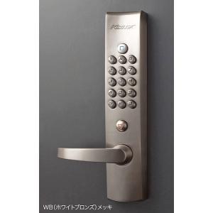 キーレックス 4000 暗証番号 自動施錠 K423CD デッドロック 外本体鍵付き シリンダー切替え【クイックナンバーチェンジ対応】 ホワイトブロンズ 【送料無料】 kagiproshop