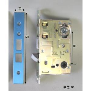 MIWA(美和ロック) 通常フロントプレート LAMA・13LA レバーハンドル向け 交換 錠ケース|kagiproshop