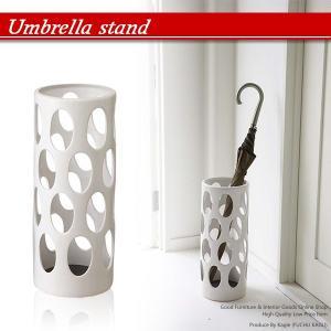 傘立て 傘たて 傘立 おしゃれ|kagle