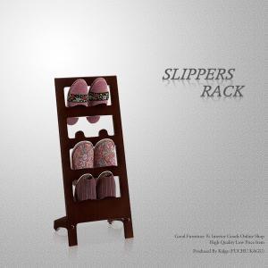 スリッパラック 木製スリッパラックの写真