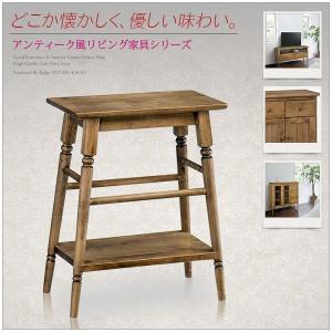 サイドテーブル 木製テーブル|kagle