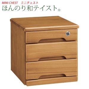 チェスト ミニチェスト 小物整理箱 引き出し 小物収納 完成品|kagle
