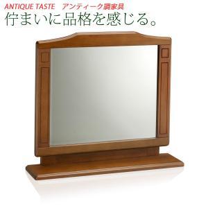 【送料無料】 置き鏡  ■商品ポイント しっとりとした木の質感に、綺麗に磨かれた表面。気取りすぎず、...